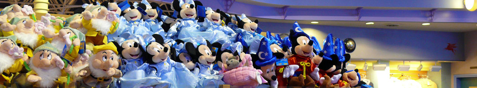 Disneyland Paris is a vacation and recreation resort in Marne-la-Vallée, a in the eastern suburbs of Paris. The complex is located 32 kilometers (20 miles) from the center of Paris and lies for the most part on the territory of the commune of Chessy.
