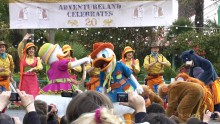 12th April 2012: Adventureland Celebrates!