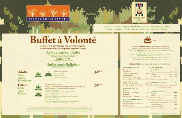 Hunter's Grill & Beaver Creek Tavern, Disney's Sequoia Lodge menu