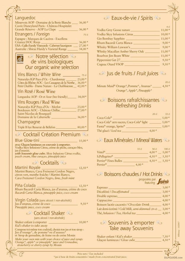 Hunter's Grill & Beaver Creek Tavern, Disney's Sequoia Lodge wine list