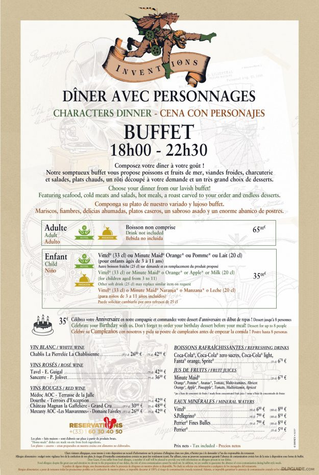 Inventions dinner menu
